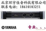 代理雅马哈专业演出功放XP3500