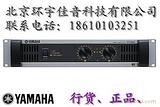 批发雅马哈专业功放XP1000