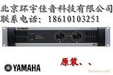 廉价出售雅马哈原装功放XP2500