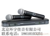 代理舒尔专业话筒PG288/PG58