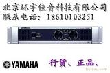 批发雅马哈专业功放P2500S