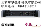 批发雅马哈专业功放XP3500
