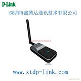 USB快速无线上网卡