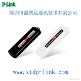 USB无线上网卡