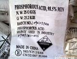 含量高于98.5%亚磷酸