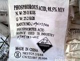 纺织助剂,草甘膦原料 亚磷酸98.5%