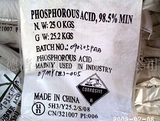 亚磷酸,草甘膦原料