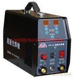 供应恒蕊HR-03不锈钢台面对接冷焊机13636424208