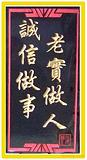 沈阳石碑雕刻机