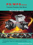 供应PNS115-6台湾GJD精密行星减速机