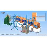供应全自动双条钢边箱设备青岛赛帆15898878338