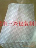印刷拷贝纸/印刷拷贝纸生产厂家