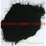 腐植酸原粉