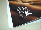 徐州画册设计