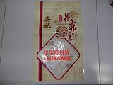 香港干货包装袋,香菇包装袋,香港食品袋,香港塑料包装袋