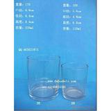 110ml--220ml高白料玻璃杯 酒杯