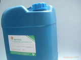 水性银笔清洁剂