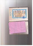 签证快车★010-58494835★提供缅甸商务旅游签证