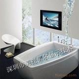 浴室电视,防水浴室电视