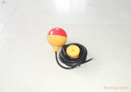 圆形浮球开关,电缆浮球阀