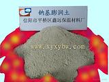 优质钠基膨润土