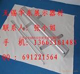 厂家低价销售 保质保量出厂标准型易拉宝 伸缩型易拉宝 X展架 拉网展架