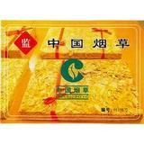 东营保健食品防伪标签印刷制作公司