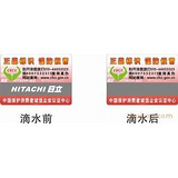 淄博防伪标签印刷防伪标识设计制作公司