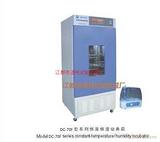恒温恒湿试验箱/恒温恒湿测试仪