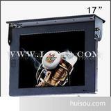 创视纪嵌入式触摸查询一体机32寸 window7 操作系统
