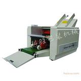 忻州DZ-9 自动折纸机