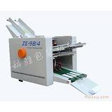 忻州DZ-9B/4 全自动折纸机