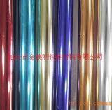 彩色电化铝