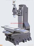 VMC550数控铣加工中心光机(7132)
