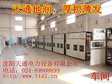 油浸式变压器、干式变压器、箱式变电站、高低压开关柜