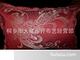 莎鲨家纺婚庆装饰枕,红色精美龙凤绣花,甲克素抗菌
