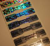 镭射标加丝印 烫印标签 全息图商标