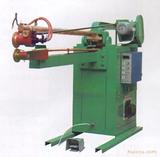 杠杆式纵缝焊机