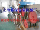 节能型PP打包带生产线