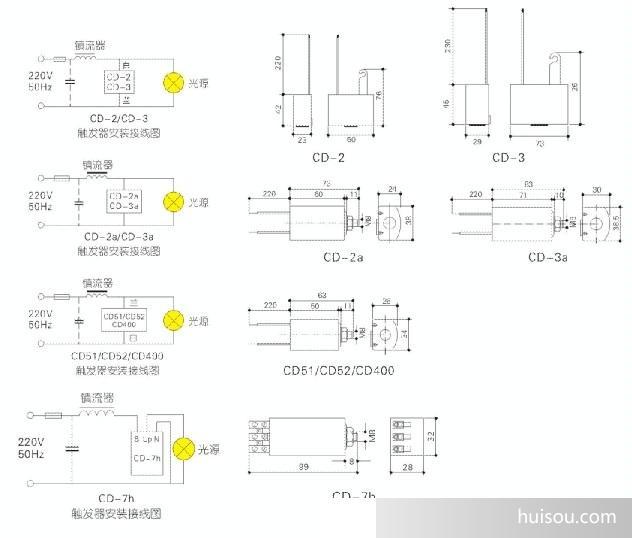 照明工业 灯具配附件 供应cd系列触发器上海亚明 亚字牌