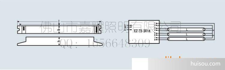 供应欧司朗 ez-t5 3*14w荧光灯电子镇流器 一拖三电子镇流器