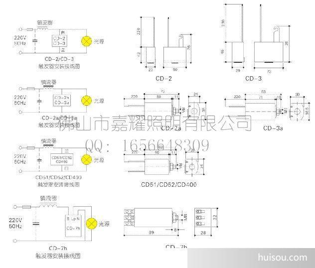 触发器价格_供应cd-3/cd-3a上海亚明