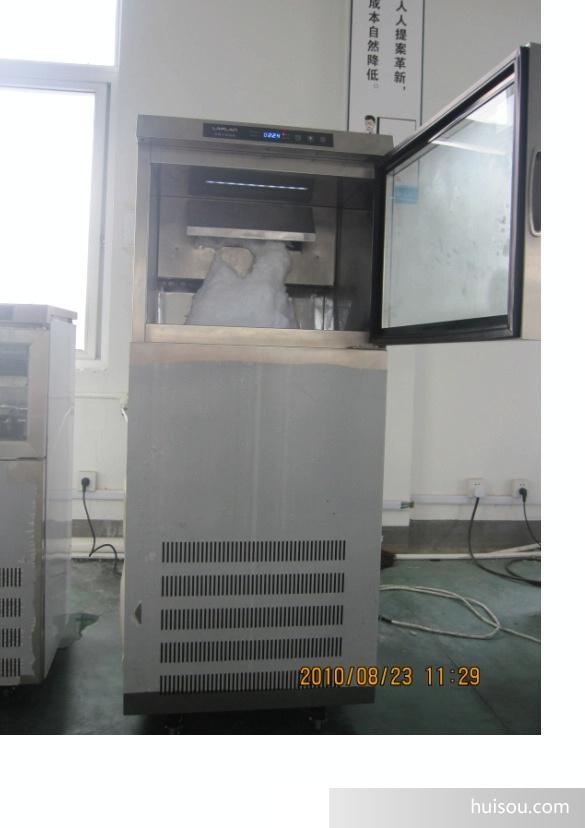 [厂家直销 ]制冰机|拉博兰制雪机sm60 |刨冰咖啡店餐饮专用