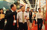 2015上海国际包装制品展