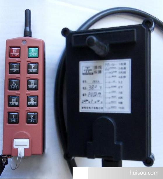 供应八键工业行车遥控器