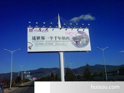 云南昆明到楚雄高速路擎天柱广告牌,最新户外广告牌,路边广告牌