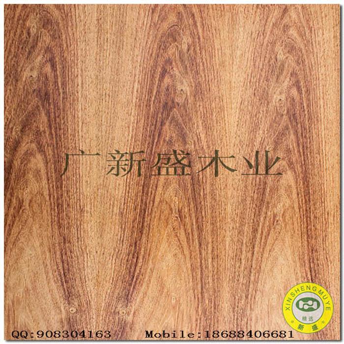 【广新盛】天然黄花梨木山纹原木木皮饰