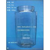 1600ml广口酱菜瓶 高质量蜂蜜瓶 定做罐头瓶