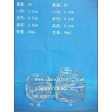 20ml--40ml霜膏瓶 化妆品瓶