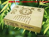 木制便当 环保木盒保鲜包装 木片当盒